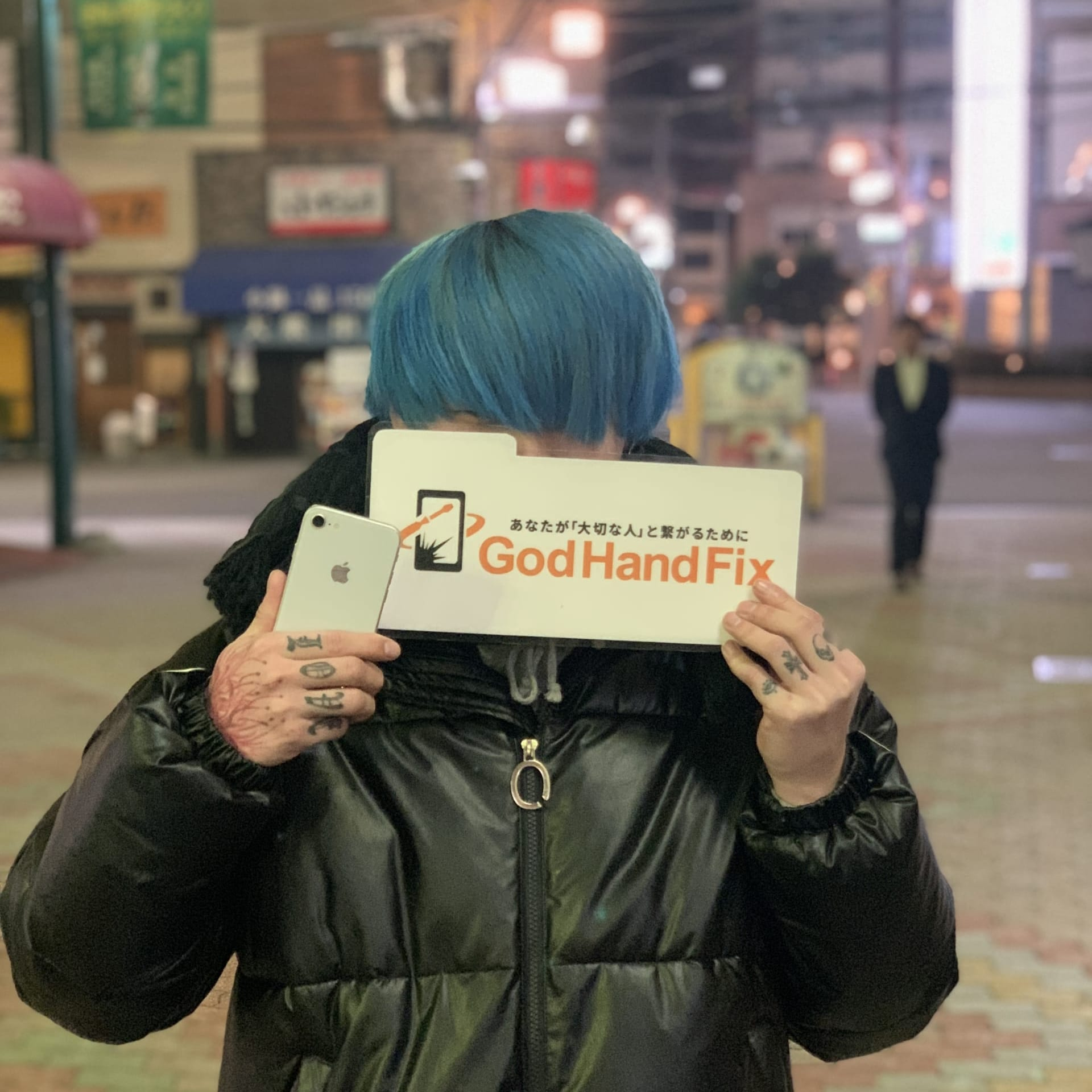 GodHandFixは、他社とココが違う!!